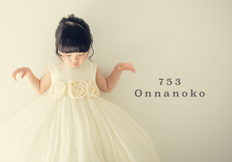 753 Onnanoko